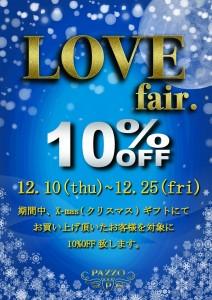 love_fair10