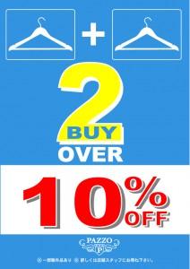 2 buy over 10% off